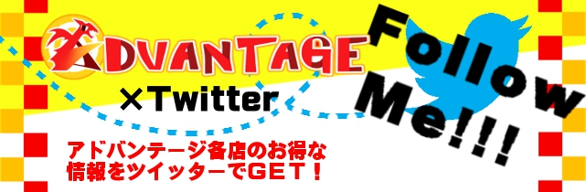 toppop-twitter
