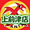 アドバンテ-ジ上前津店 ツイッター