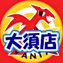 アドバンテ-ジ大須店 ツイッター