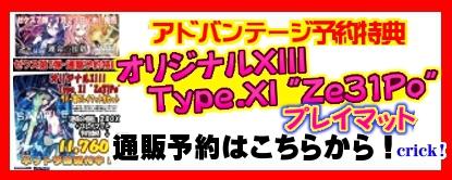 toppop-zx07-02tuhanbotan